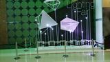 香港春季灯饰展现场图片