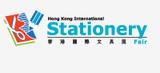 2018年香港国际文具展览会