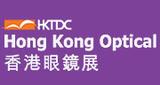 2017年香港国际眼镜展